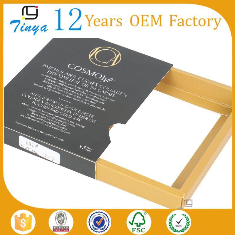 paper box485-2