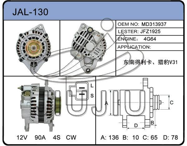 130-0.jpg