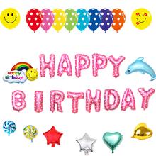 2015 happy birthday helium balloons balloon factory wholesale