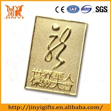 Simple rectangular design pin badge surface blasting with custom logo