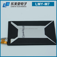 Lemeiya wholesale cheap price 2300mah phone battery for HTC one m7 802d 802w 802t 801e all model battery for mobile phone