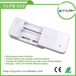 special design portable universal oem 5000mah auto battery charger walmart