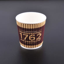 custom printed disposable coffee cups, custom styrofoam cups, milk shake cup