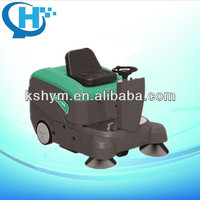 HYS125 riding type snow sweeper