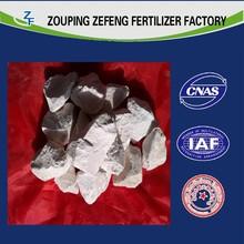 calcium carbide 99.99% China manufacture