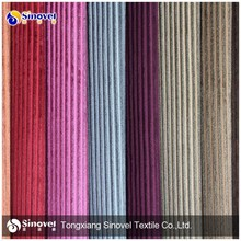 New Style Polyester Cationic Polyester Fabric/Stripes Brushed Fabric For Sofa/Home Textiles
