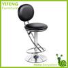 Modern Design Round Seat Covered Bar Stool/Bar Chair