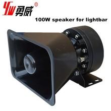 Siren and speakers used in police lightbar