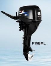 15hp 4 stroke outboard motor / tiller control / manual start / short shaft / F15BMS / PARSUN