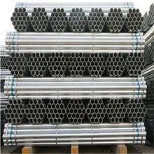 ASTM A53B A106 API5L steel pipe / Galvanized steel pipe / Black pipe