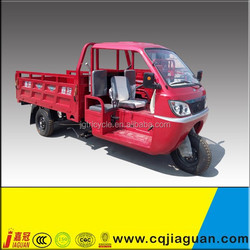 Semi Open Cargo Tricycle/Three Wheel Motorcycle With Cabin