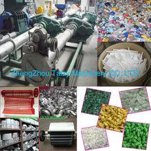 Environmental recycled plastic pellet machine/ waste plastic recycling machine/plastic compounding pelletizer 0086 18703680693