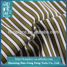 Best selling Soft Printed cotton plain shirt fabric