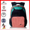 Simple bag Juniors Shadow Swell Backpack Teen school backpacks women(ES-H136)