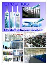 weatherproof silicone building sealant, all-purpose silicone sealant
