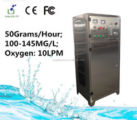 High Quality and professional 50Grams/H ozone generator 100MG ~ 145MG/L used on water purification