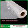 Qingyi hot melt adhesive film for textile fabric