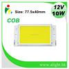 Zhongshan Epistar chip LED 10W 12VDC cob led for solar light system