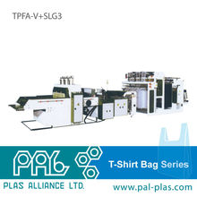 Taiwan made plastic polythene carry bag making machine heat slitting system