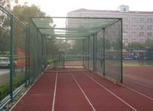 Baseball Net,baseball batting net,baseball practice net