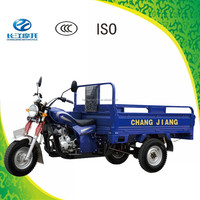 Heavy duty three wheel gasoline motor scooter for adult