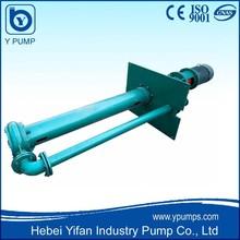 Vertical Slurry Handling Small Mud Pump of Filter Press Feed