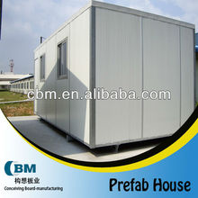 China prefabricated container house