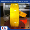 HIGH QUALITY DIAMOND GRADE REFLECTIVE TAPE FOR CAR
