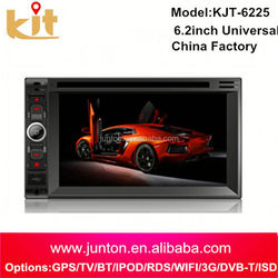 China factory price high quality car audio brands