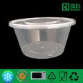800 ml forno de microondas claro lancheira de plástico / descartável microondas caixa de almoço