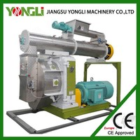 High quality CE poultry feed pellet making machine
