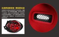 Велосипедный шлем , 27 , MV-27