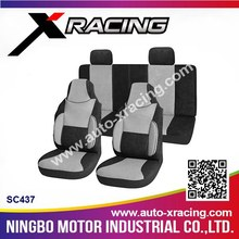 SC437 alibaba china supplier crocodile car seat covers