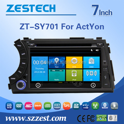 7 inch car dvd for ssangyong actyon car dvd player with multimedia dvd player system