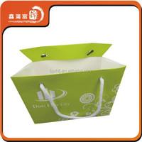 personlized printed biodegradable organza tea bag