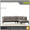 /product-gs/comfortable-mixed-feather-and-fabric-combination-sofa-morden-fabric-furniture-1702856937.html