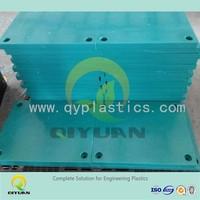 Hard plastic sheet / rigid HDPE sheet for marine fender