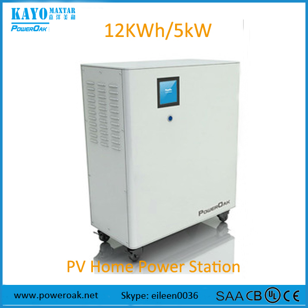 5kw On Grid Off Grid Stand Alone Mppt Solar Power