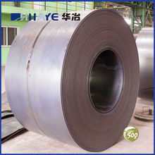 Prime HRC 16MnL/Hot rolling steel coil/Hot rolled coils