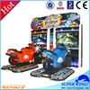 Super Chasing 47 inch LCD kids racing motorcycles