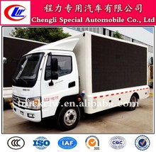 New style advertising! LED propaganda vehicle mobile led screen vehicle for all kinds of purpose