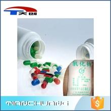 Nice quality ZnO zinc oxide white powder