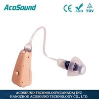 Hangzhou AcoSound Acomate 821 RIC digital ear hook hearing aid