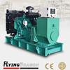 diesel engine generator 125kva power electric generator 100kw price