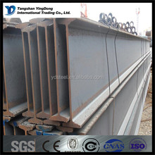 carbon steel din 1.0037 metal structural steel i beams price for sale