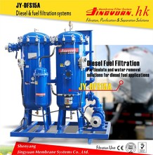 Double tanks marine oil water separator for fishing ships with big flow filtration