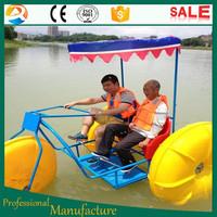 Aqua park aluminum water tricycle/aqua cycle water trike in sea