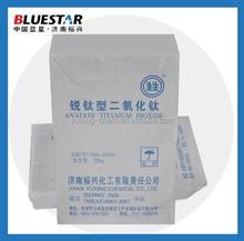 Titanium Dioxide Anatase Type for Rubber (HS Code: 3206111000; Manufaturer)