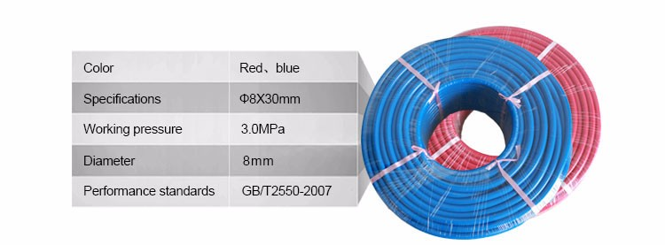 Hot resistant 8mm diameter acetylene rubber hose with cheap price