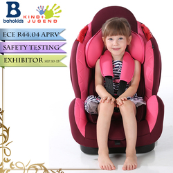 ece approved baby car chair,ece r44/04 convertible child car seat,safety baby car seat carrier